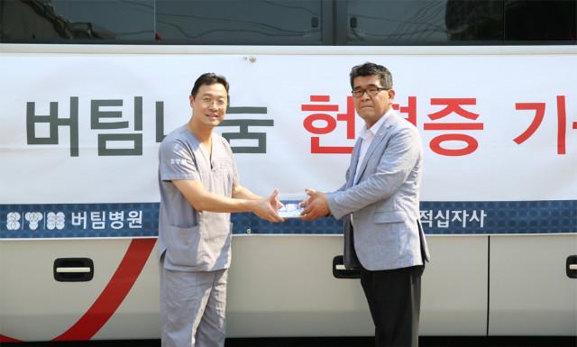오산정형외과 헌혈증기증4.JPG